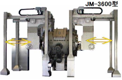 JM3600.JPG