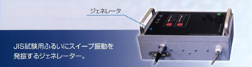 SSmini03.JPG