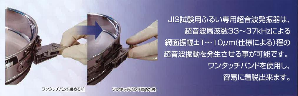 SSmini04.JPG