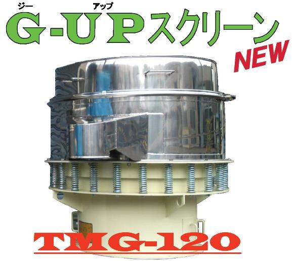 TMG120PICKUP1.JPG